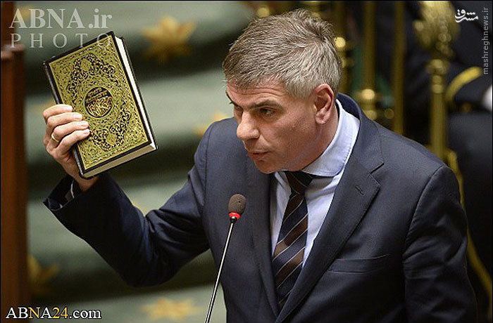 توهین به قرآن در پارلمان بلژیک +عکس