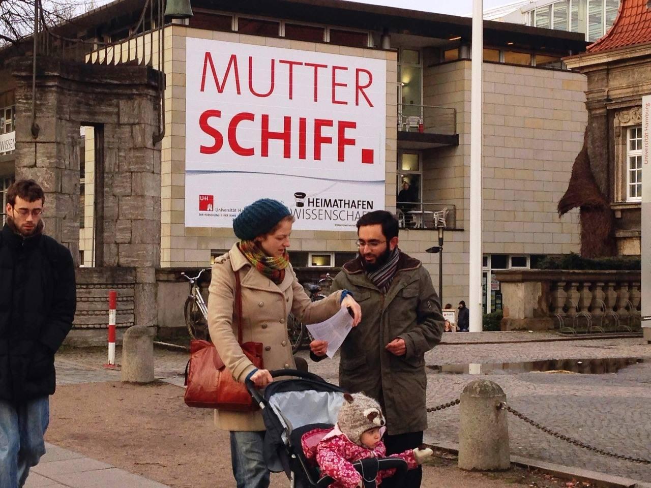 پخش نامه رهبری در هامبورگ +تصاویر