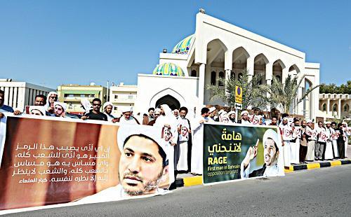 شیخ علی سلمان کیست؟