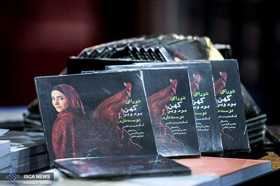 اولین خواننده زن در ایران مجوز گرفت! +تصاویر