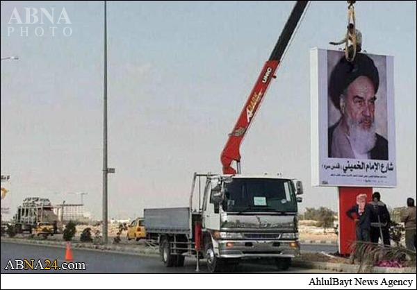 افتتاح خیابان امام خمینی در عراق +تصاویر