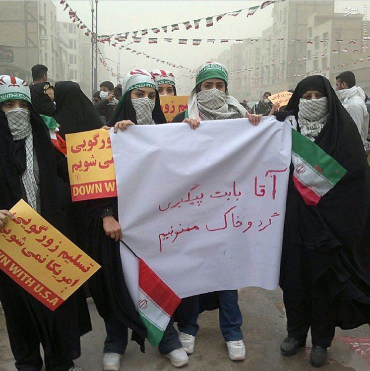 تشکر از رهبری برای دستور رفع هوای خوزستان +عکس