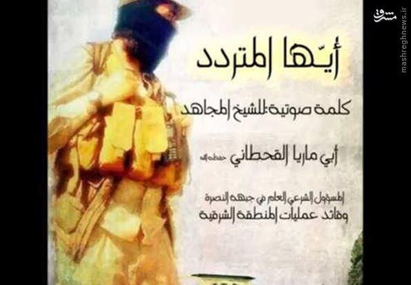 امام جماعت معروف عربستان علیه داعش خطبه خواند