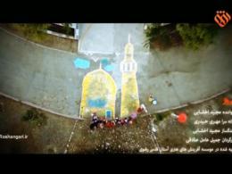 دانلود نماهنگ «پرواز» با صدای مجید اخشابی