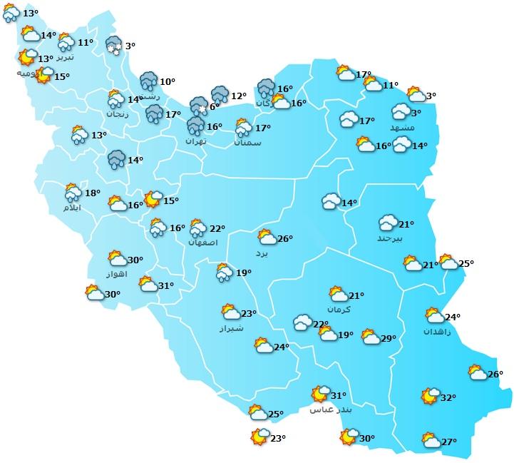 پیش بینی آب و هوا در سینزده بدر امسال (1394)