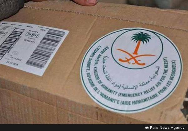 سلاح های عربستان در دستان داعش در تکریت +تصاویر