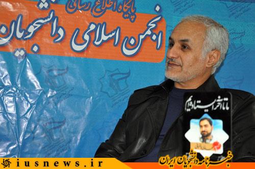 سخنرانی استاد حسن عباسی با موضوع صهیونیستهای مسلمان و تنها گزینه روی میز