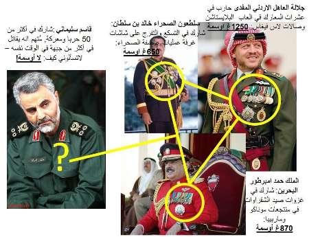 مقایسه جالب سردار سلیمانی با ژنرالهای عربی+عکس