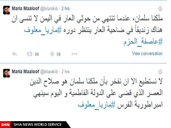 مجری زن معروف لبنانی:به مواضع حزب الله در لبنان حمله کنید