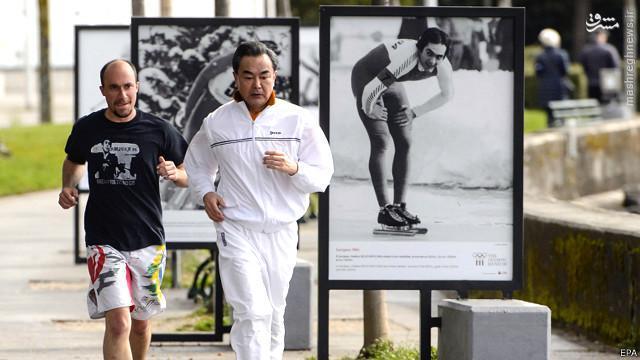 ورزش وزیرخارجه چین در لوزان سوئیس +عکس