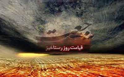 آیا پیامبران الهی برای یاری امام علی(ع) به دنیا بازخواهند گشت؟