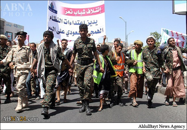 تظاهرات یمنی ها علیه عربستان اشغالگر+تصاویر