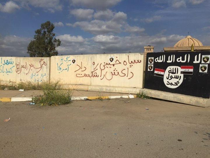 بر روی دیوار کاخ صدام چه نوشته شده +عکس