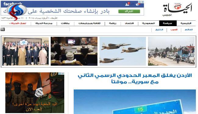 بازی ضدایرانی عربستان علیه سپاه +عکس