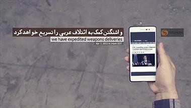 فیلم/ موشن گرافیک «یمن»