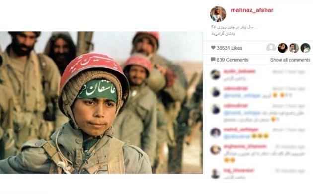 تبریک مهناز افشار به مناسبت هفته دفاع مقدس + عکس