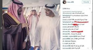 حمله ایرانیان به اینستاگرام پادشاه سعودی/تصاویر
