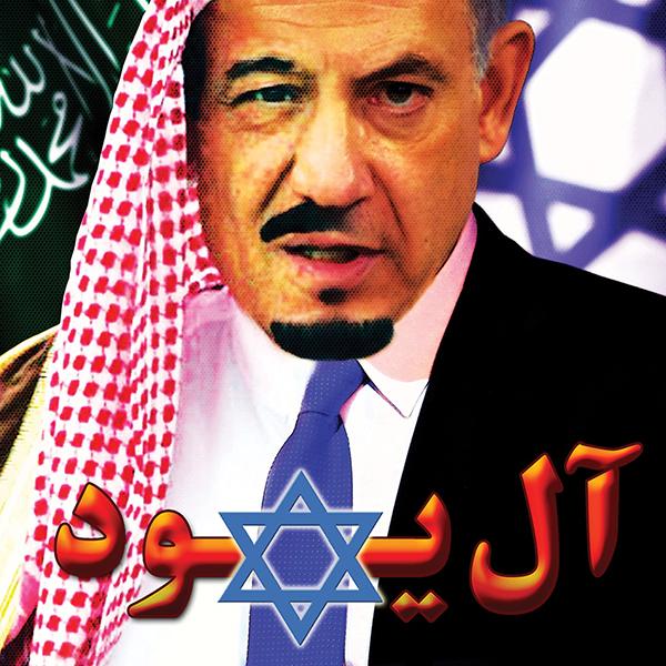 نماهنگ «محرم آل یهود» با صدای میثم مطیعی+فیلم