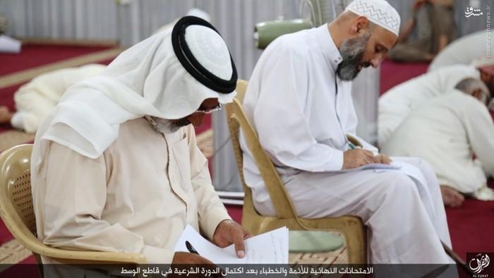 امتحان از علما و خطبا توسط داعش + تصاویر