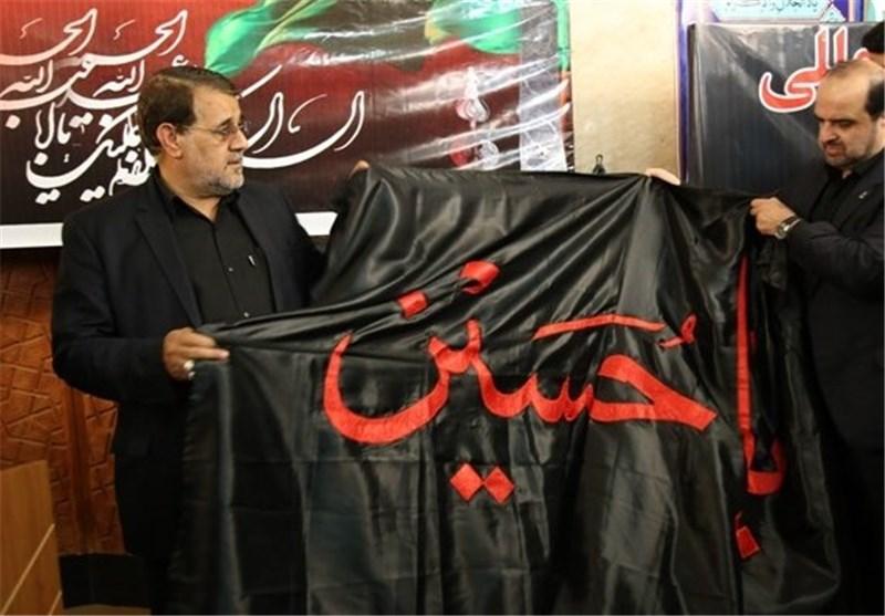 کمپین نصب بیرق عزای حسینی(ع) راه اندازی شد