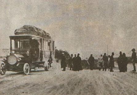 عکس اولین اتوبوس در ایران