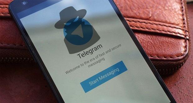 آیا حریم خصوصی ایرانیها در تلگرام توسط دولت نقض میشود؟