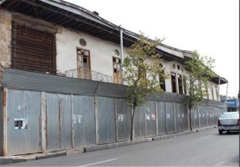 نخستین هتل در ایران حراج گذاشته شد/عکس