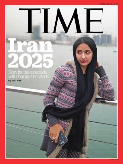 جلد مجله تایم ؛ ایران «2025» + عکس