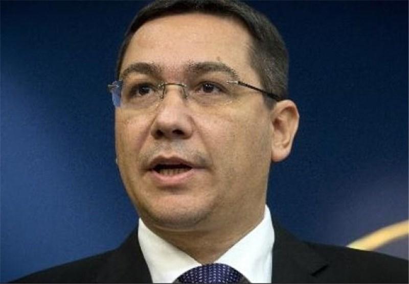 استعفای نخست وزیر رومانی بدلیل آتش سوزی در کلاب شبانه!