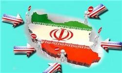 روش پیشنهاد استاد آمریکایی برای نفوذ به ایران با استفاده از «تحریمهای مثبت»