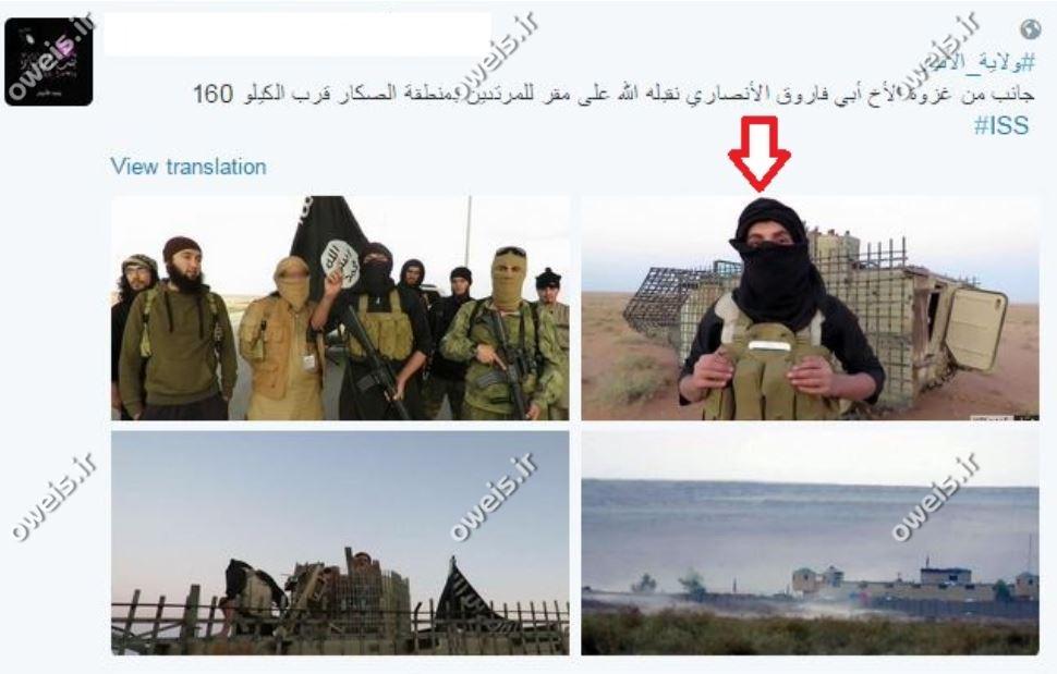 گاف جدید داعشی ها در انتشار چند عکس!