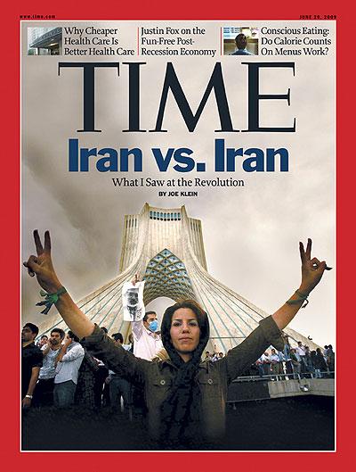 آمریکا:ما با ملت ایران دشمنیم/زیباکلام:آمریکا دروغ میگوید و دوست ماست!