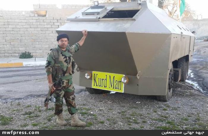 نفربر ابداعی کردها برای مقابله با داعش/عکس