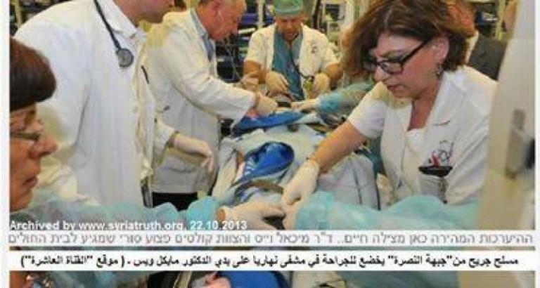 اسرائیل 543 نفر از تکفیری ها را درمان کرد