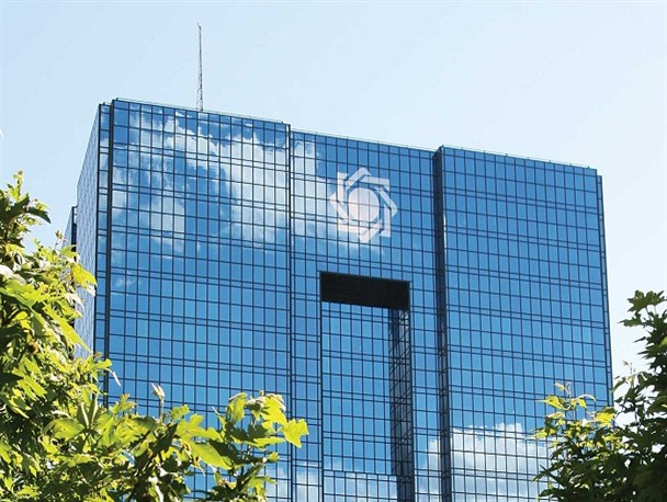 قائم مقام بانک مرکزی:مقاومت شرکتهای بیمه اروپایی در همکاری با ایران فراتر از انتظار است/احساس رضایت از پایبندی ۱+۵ به تعهدات نداریم