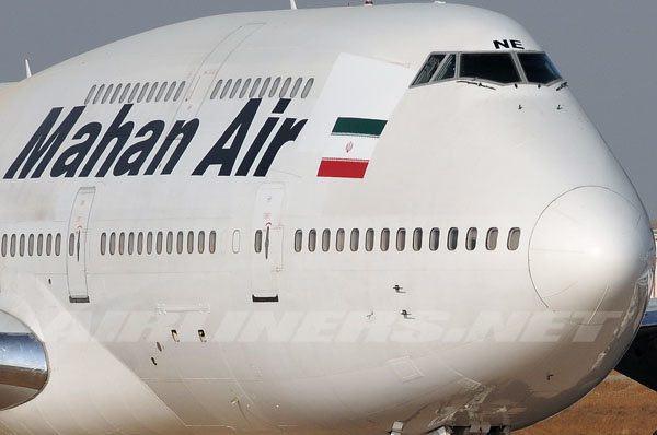 ممنوع کردن ورود هواپیماهای ایرانی به کشور عربستان