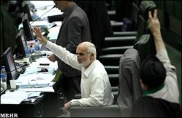 توکلی: روحانی اشتباه رئیس جمهور قبلی را در لایحه بودجه تکرار کرد/نمایندگان و وزرا از لیست یارنه بگیران کنار رفتند