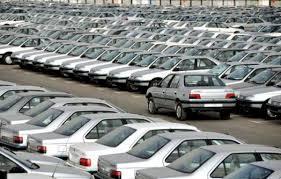 قیمت خودرو چقدر افزایش می یابد؟