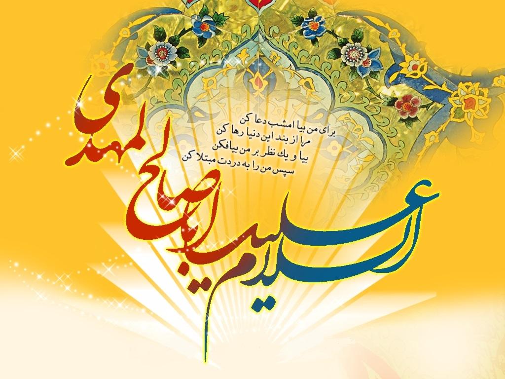 آغاز امامت حضرت ولیعصر (عج) به تعطیلات رسمی کشور اضافی شد
