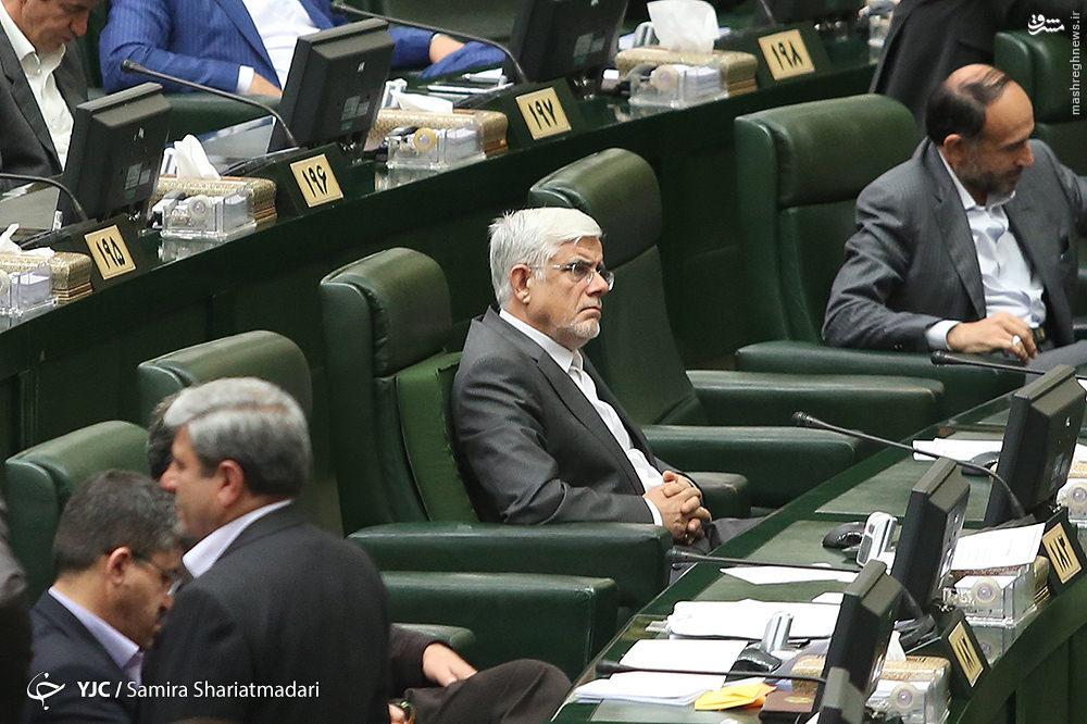 عارف در مجلس! + عکس