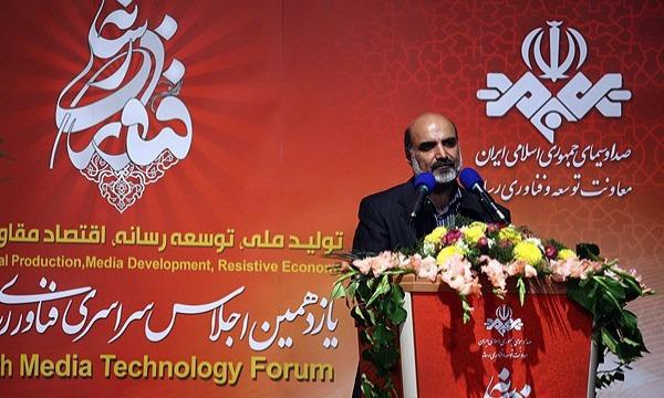 رسانه ملی در آستانه تغییرات جدید ؛ علی عسگری رئیس جدید صداو سیما!