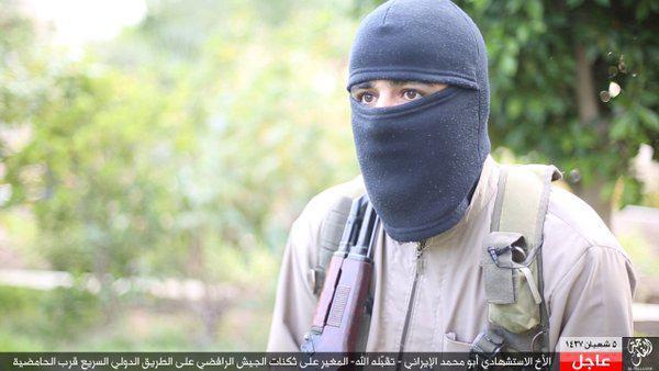 تصویر تروریست انتحاری ایرانی در داعش!