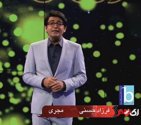 ویدئو اقدام جنجالی فرزاد حسنی در برنامه اکسیر! / حسنی اینستاگرامش را بست