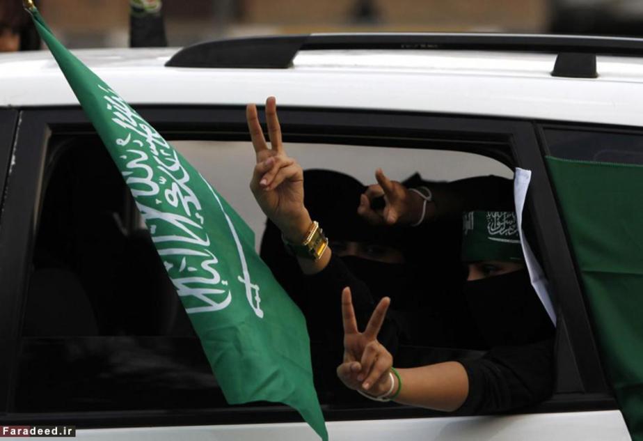 تصاویری از وضعیت زنان در عربستانی سعودی