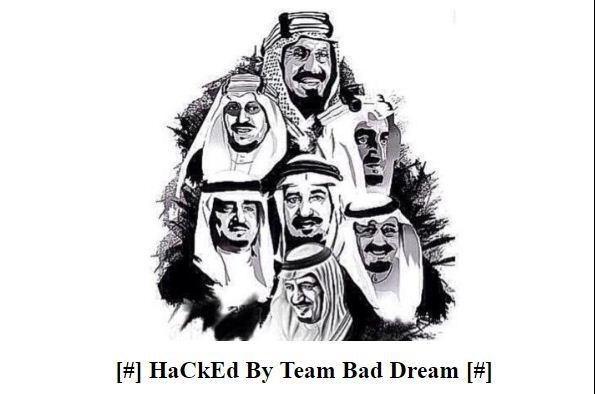 هک سایتهای متعلق به وزارت امور خارجه