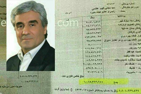 فیش ۶۰۰میلیونی مدیرعامل بانک تجارت + عکس
