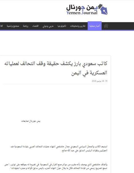 وزارت خارجه امارات: جنگ برای ما در یمن پایان یافته است