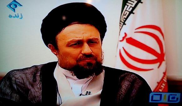 دانلود مصاحبه سید حسن خمینی در برنامه نگاه یک