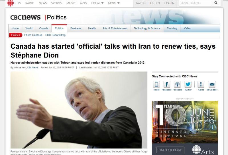 احتمال آغاز مذاکرات رسمی ایران و کانادا