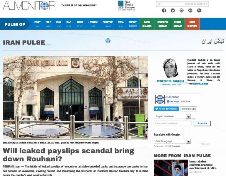 آیا دولت روحانی در وضعیت بحرانی قرار دارد؟